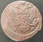5 копеек 1782 ЕМ