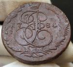 5 копеек 1784 ЕМ