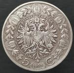 5 крон 1907 Австрия Серебро